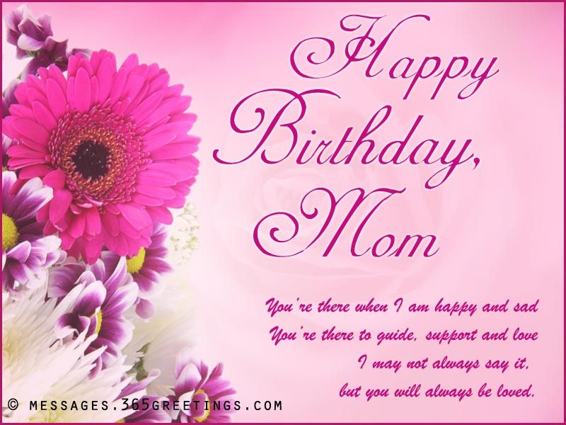 Happy Birthday Wishes and Messages – Happy Birthday Greetings for Mom
