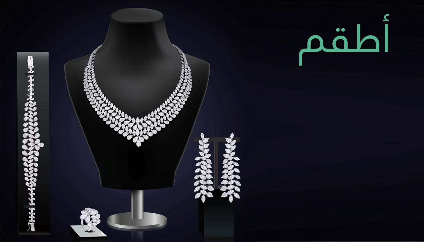 بيت الامراء للساعات والمجوهرات Diamond Necklace Statement Necklace Jewelry