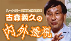 http://a-mp.jp/article.php?id=1561