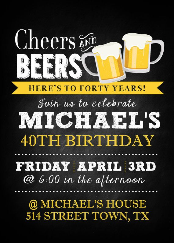 Cheers Beers For 40 Years Invitation By LeeshaLooDesignz