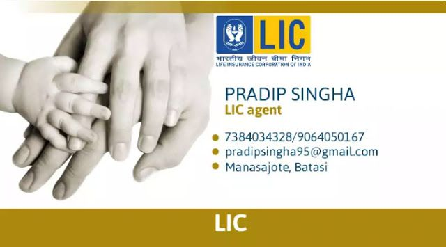 Lic Of India Visiting Card Format Visiting Cards Business