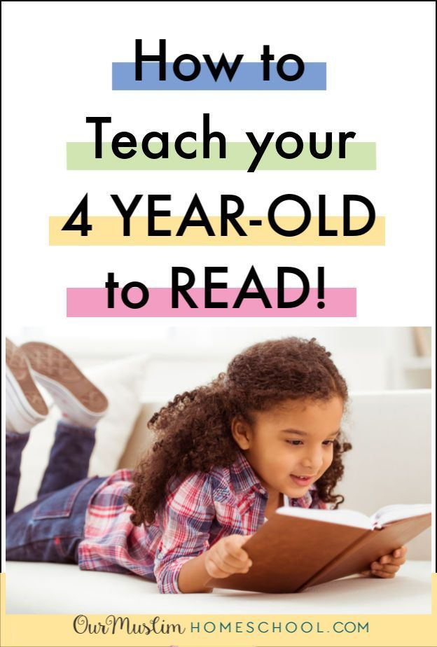 How to Teach your Four year old to Read...if they want to!