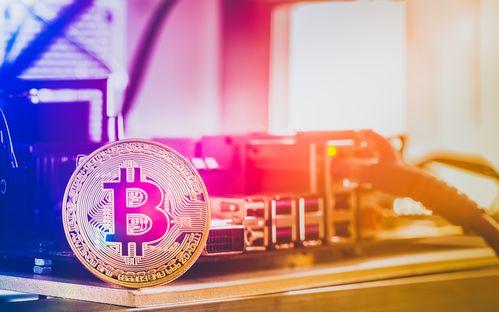 Risks in investing in bitcoin