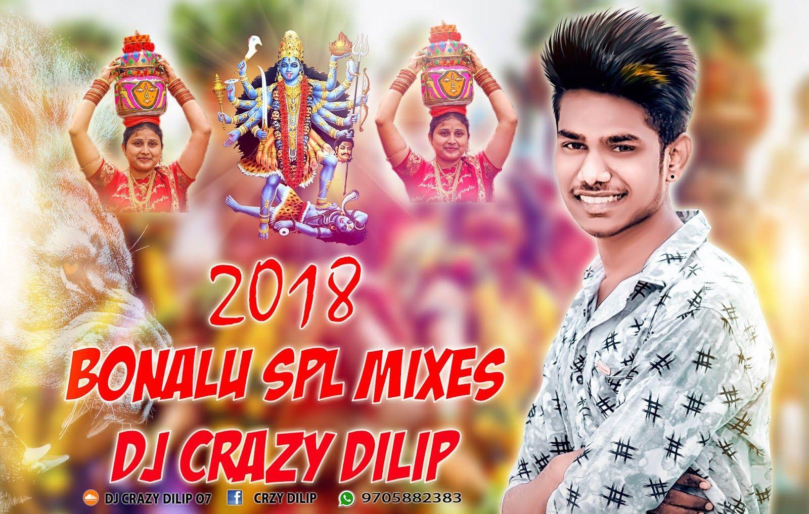2018 Bonalu Spcl Mixes Dj Crazydilip In 2020 Dj Songs List New Dj Song Dj Mix Songs