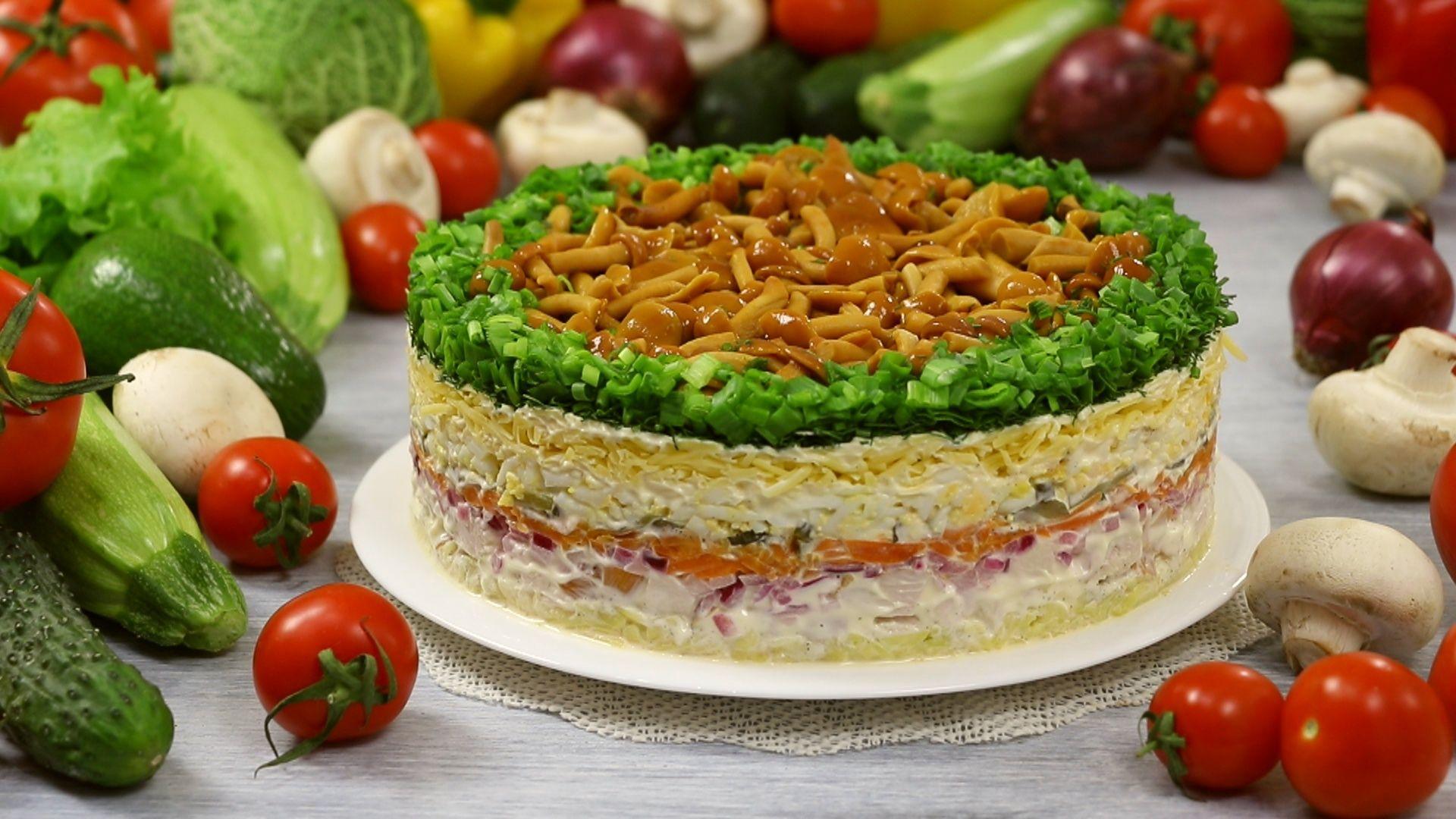 """Праздничный Слоёный салат """"Лесная поляна"""" с опятами, сыром ..."""