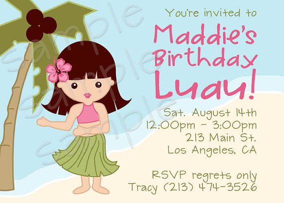Hula Girl Birthday Party Invitations You Print by DigiDivaGraphics – Hula Party Invitations