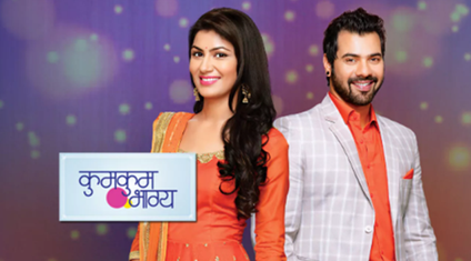Watch the latest and catch up episodes of Kumkum Bhagya tv