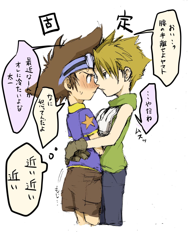Tai Yamato Digimon adventure, Digimon, Yamato