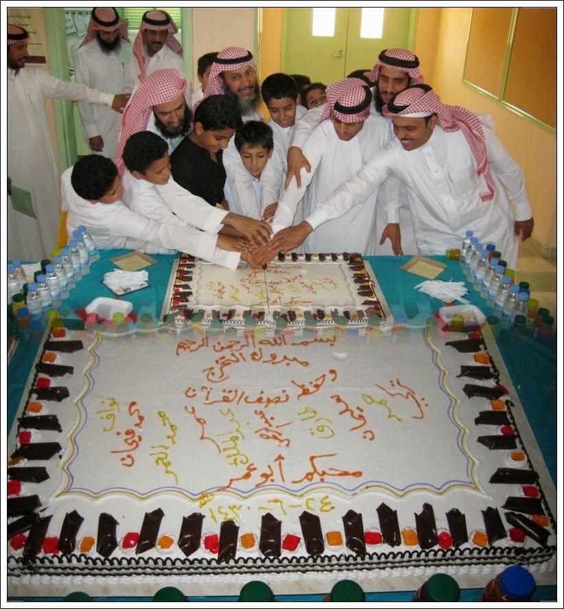 صور تخرج صور حفل تخرج اجمل صور حفلات تخرج Birthday Cake Birthday Graduation
