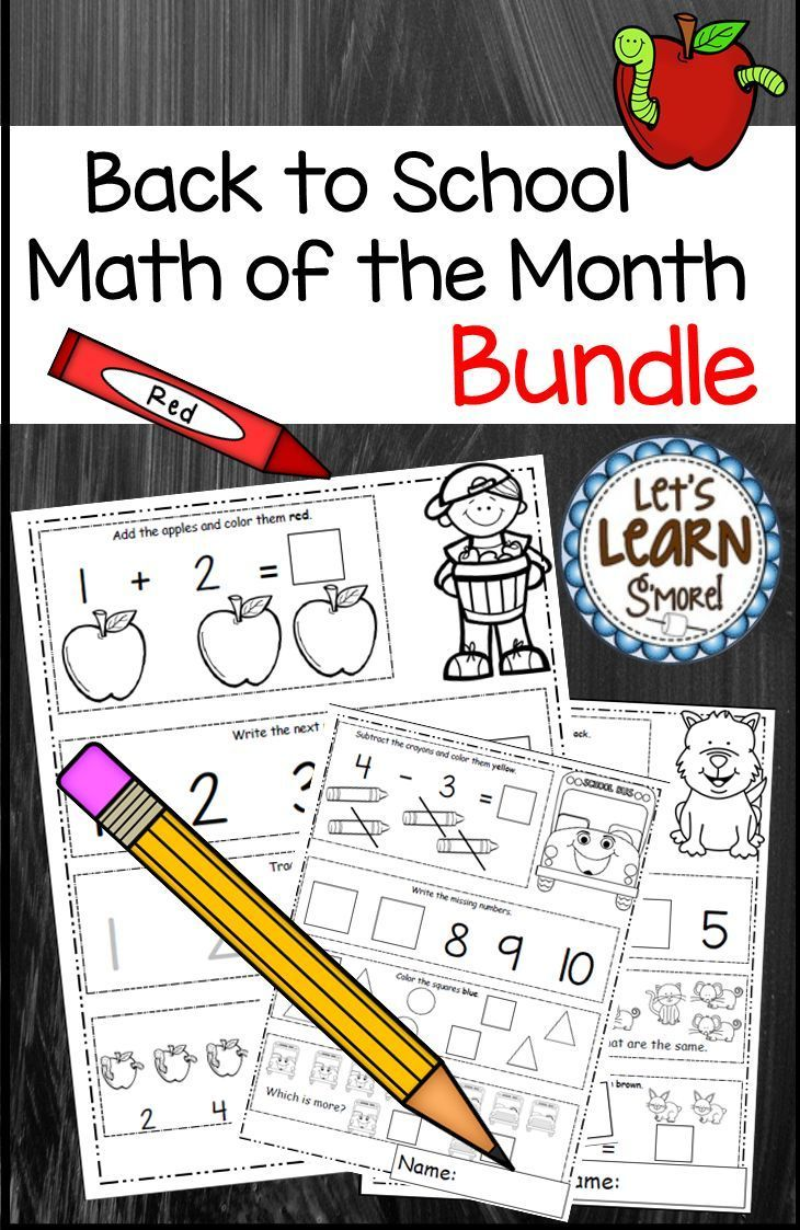 Math Worksheets Bundle Daily Math For Back To School And All Year