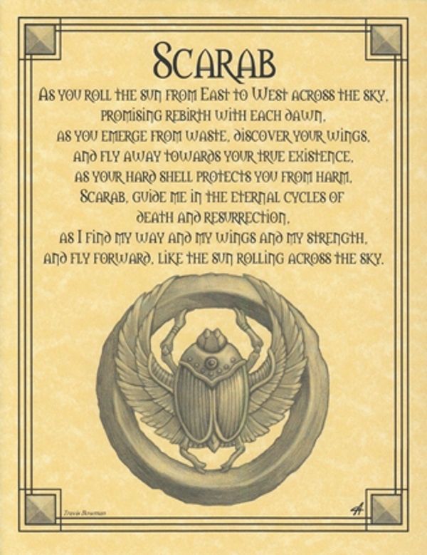 Egyptian Scarab Book Of Shadows Page Or Poster Wicca Pagan