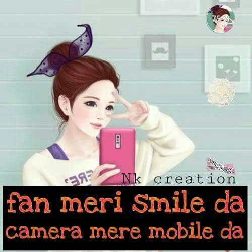 HaN Ji P P selfiyan karo Yadien. Pinterest