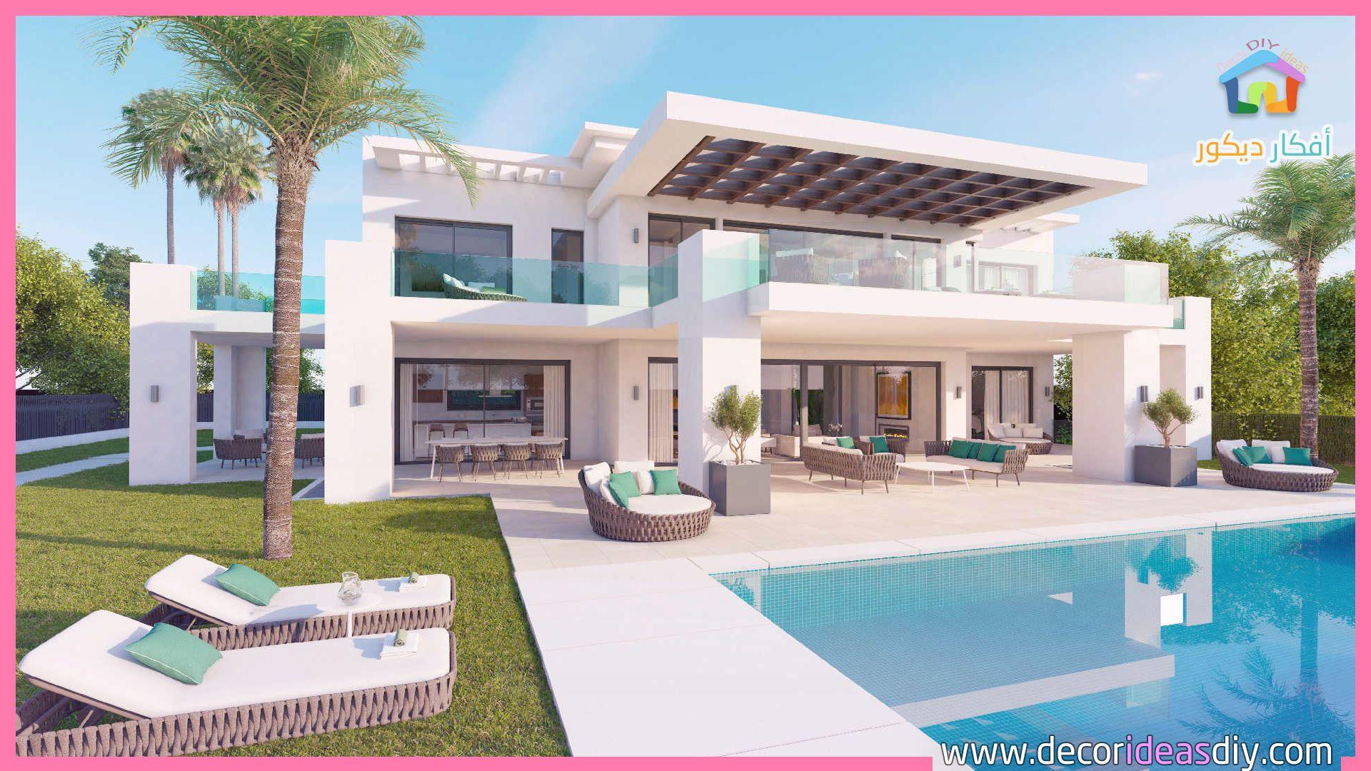 تصاميم فلل رائعة ومذهلة | Different types of houses, House, House ...