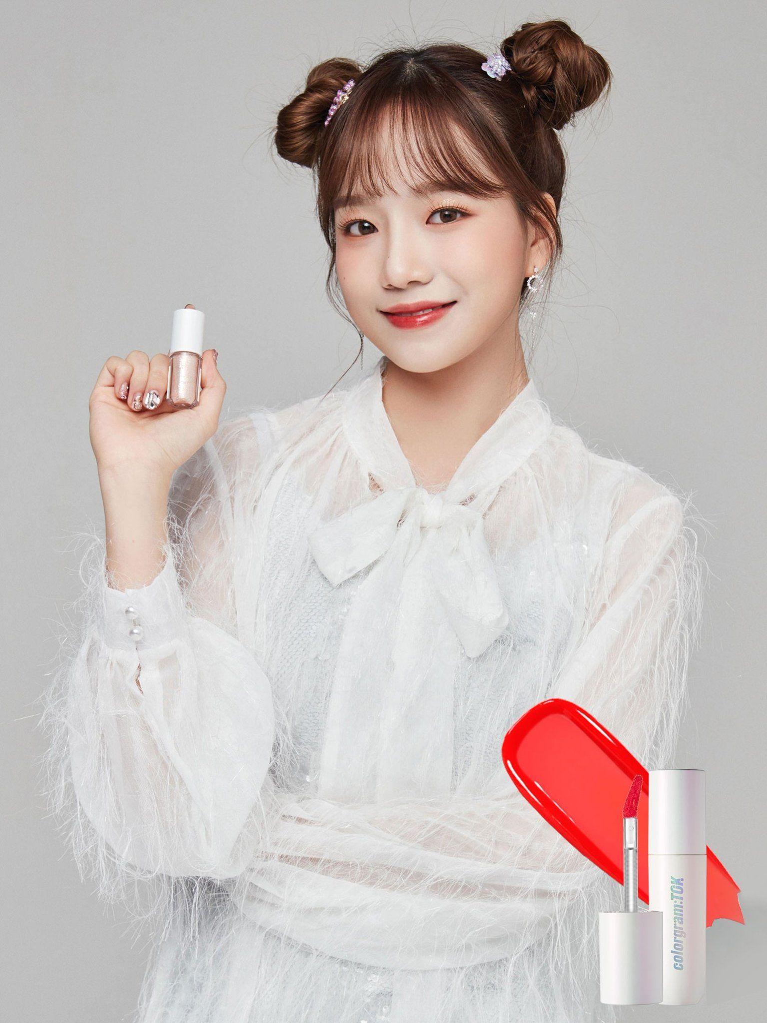 IZ*ONE 아이즈원 on Twitter | Kim min, Kim, Chaeyeon