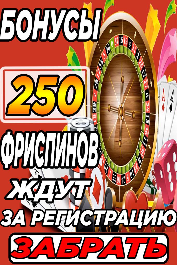Отзыв о интернет казино вулкан игровые детские аппараты бу