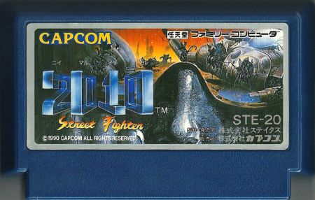 Updates In The Famicom Collection Street Fighter 2010 Retro