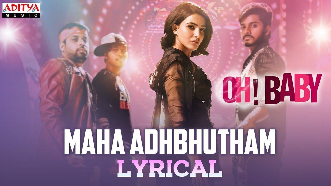 Maha Adhbhutham Song Lyrics Oh Baby Lyrics Songs Song Lyrics