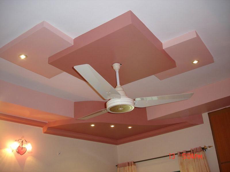 : normal ceiling pop design | Pop ceiling design, Ceiling ...