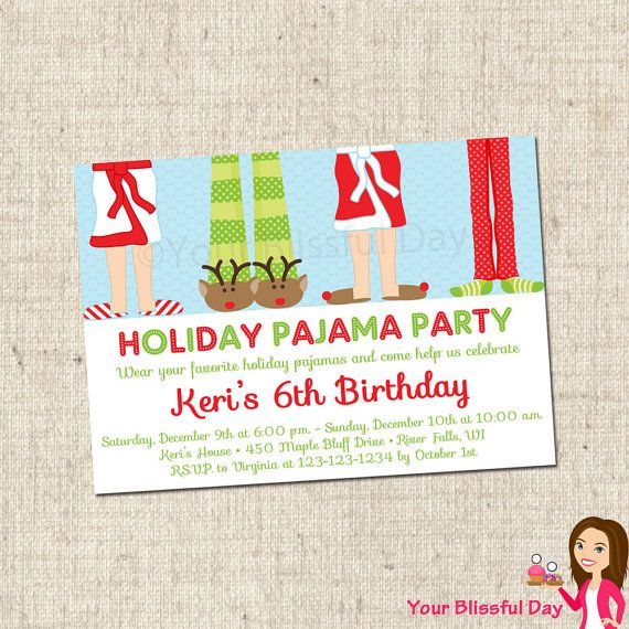 PRINTABLE Holiday Pajama Party Invitations by yourblissfulday – Pajama Party Invites