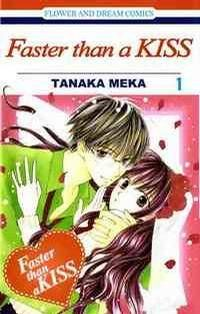 Faster than a Kiss Manga by Tanaka Meca, manga, cute manga ...