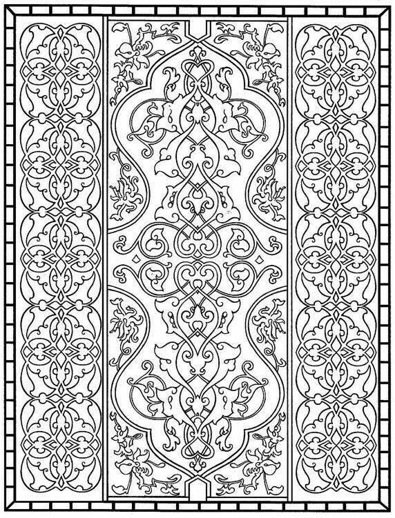 Pin de Dilek Kuzu en kaatı | Pinterest | Mandalas y Dibujo