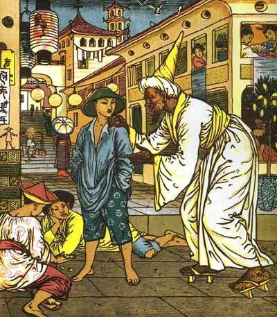 Aladdin And The Wonderful Lamp Illustrated By Walter Crane Walter Crane Arabian Nights Aladdin