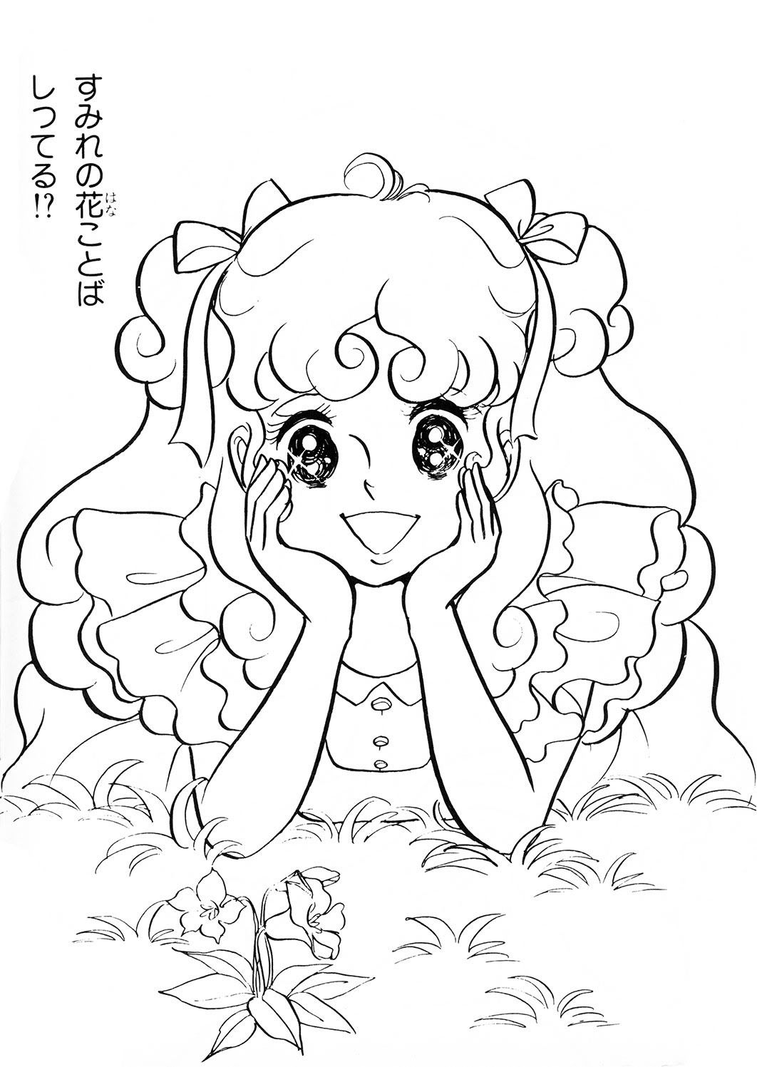 honey angel colouring book coloring pages pinterest