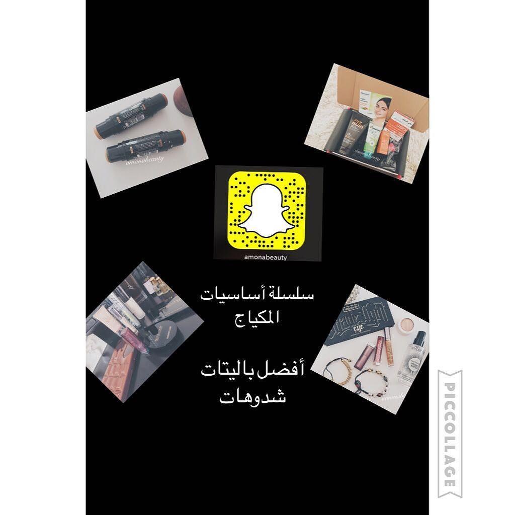 Instagram Photo By Amonabeauty Apr 20 2016 At 4 11pm Utc Instagram Photo Instagram Enamel Pins