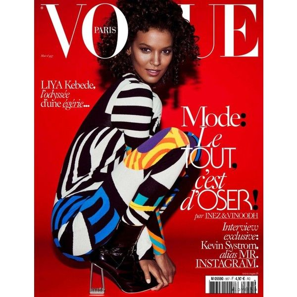Vogue Paris ❤ liked on Polyvore featuring backgrounds, magazine and magazine cover