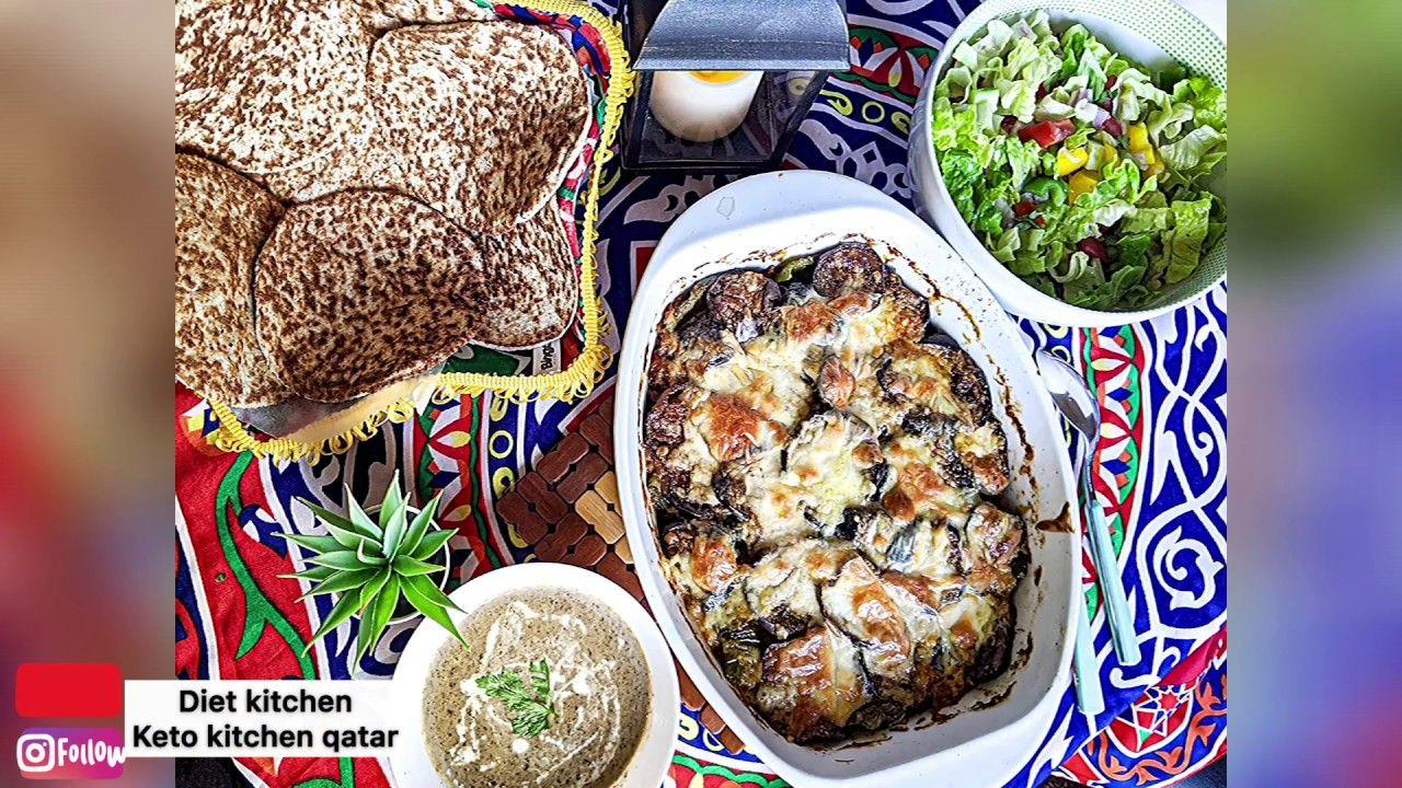 احلى وجبه افطار كيتو دايت في رمضان ٢٠٢٠ مع خبز حنان الشهير Food Keto Breakfast