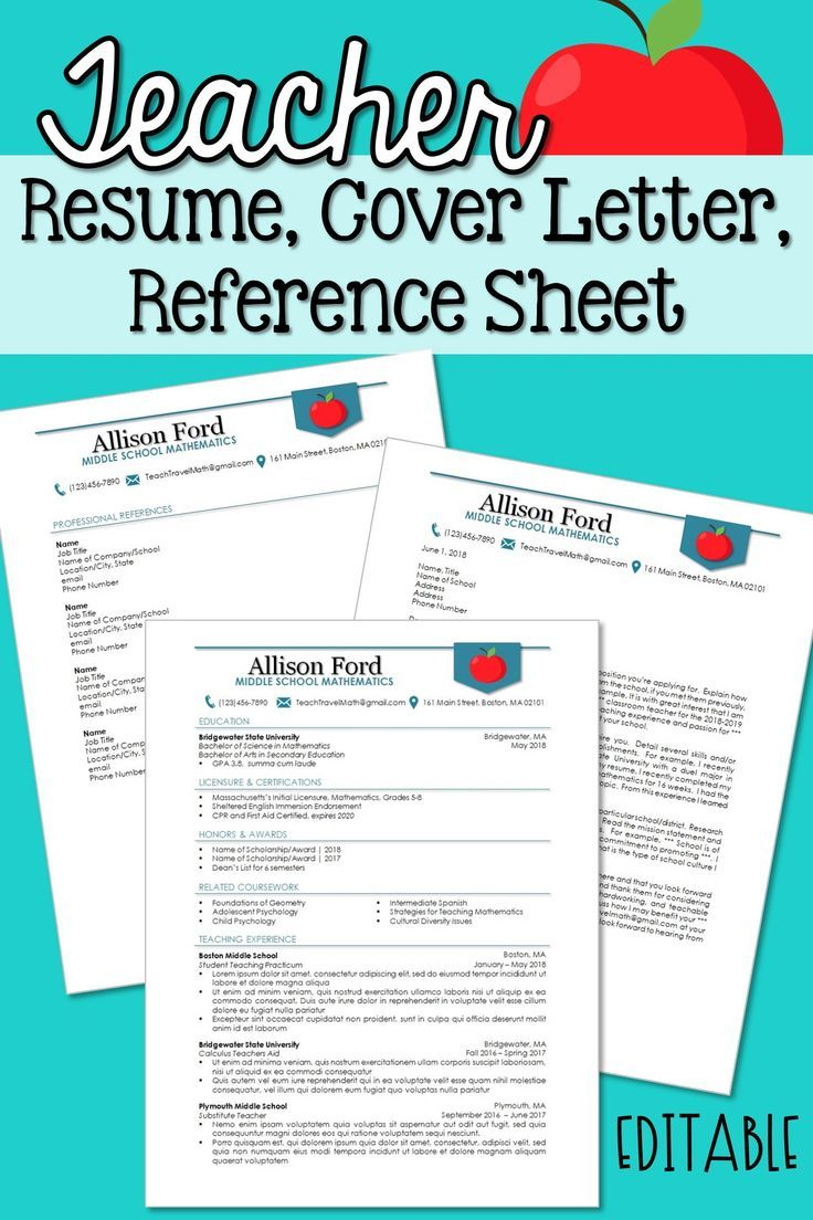 Apple Teacher Resume, Cover Letter, and Reference Sheet