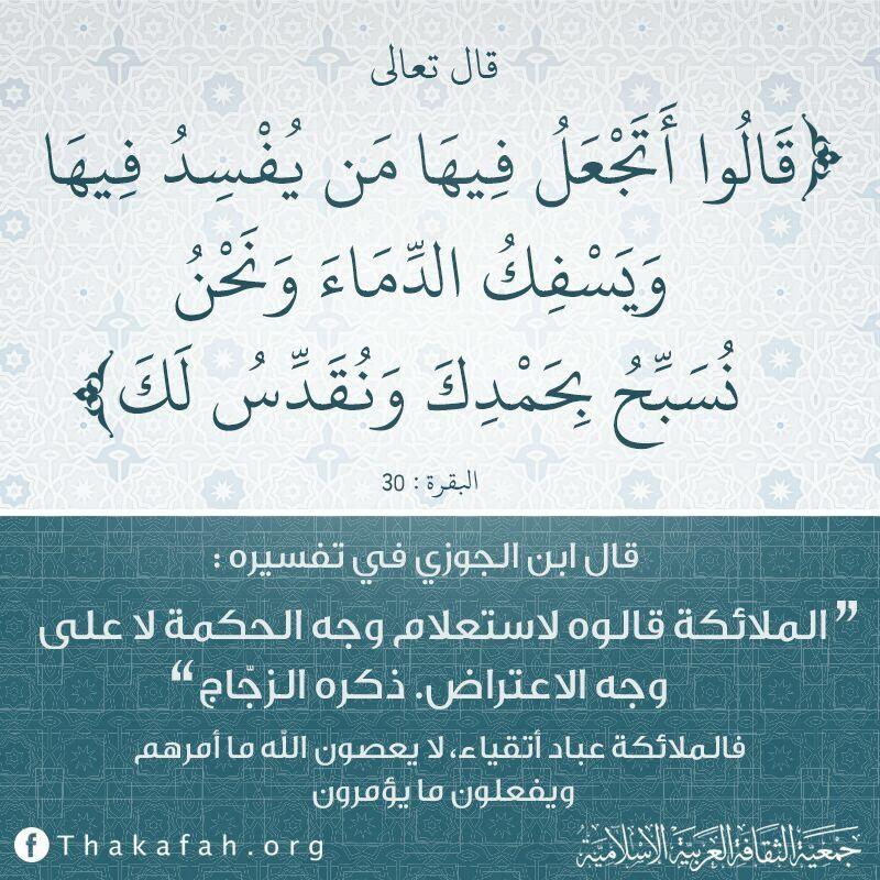 Epingle Par Drira Aicha Sur Tableau Islamic
