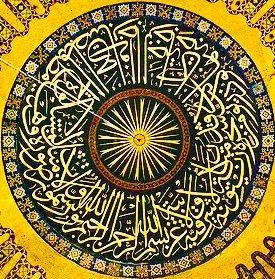Desertrose Calligraphy Art الله نور السماوات والارض مثل نوره