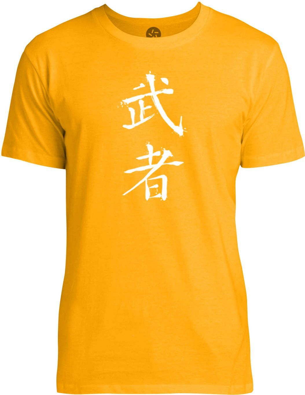 c1570ea3 Warrior Chinese Symbol (White) Mens Fine Jersey T-Shirt | Products