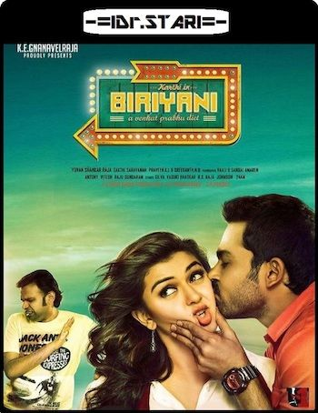 london boulevard tamil dubbed movie download