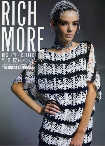 Rich More - №111 - 2012