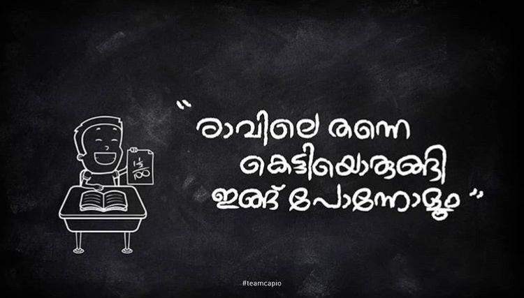 Pin By Anagha14 On Fɛɛℓiiɢƨ Maℓaʏaℓam Malayalam Quotes Life Quotes Teachers Day