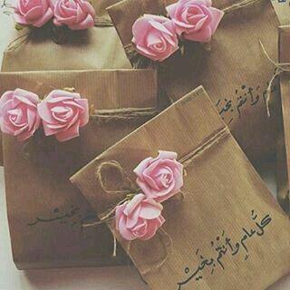 عيد عيديات افكار Ramadan Gifts Eid Decoration Eid Cards