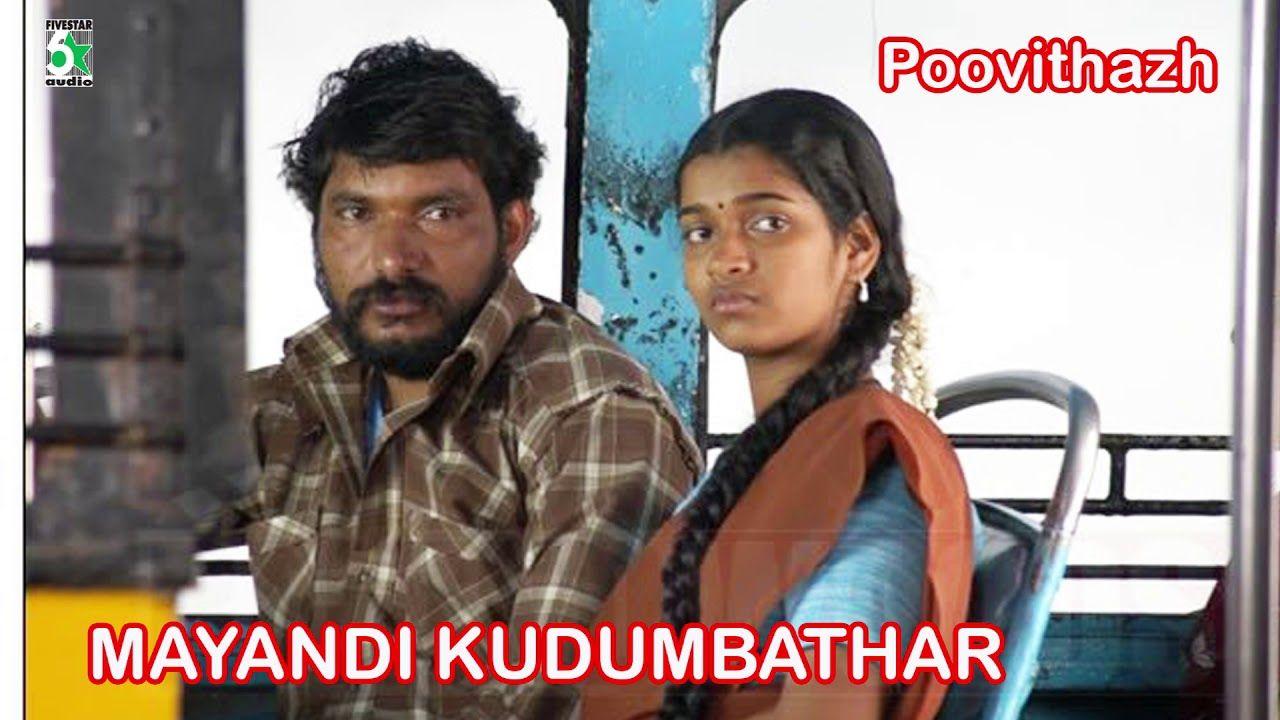 Poovithazh Song Mayandi Kudumbathar Tarun Gopi Poongodi Songs Movies Fictional Characters