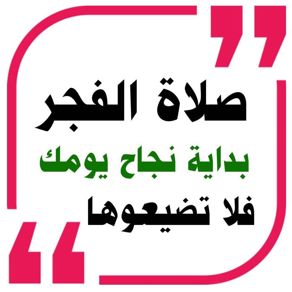 صلاة الفجر North Face Logo The North Face Logo Retail Logos