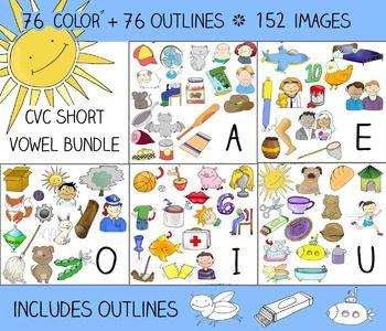 Short Vowel Clip Art Value BUNDLE - 76 CVC Words, 152 ...