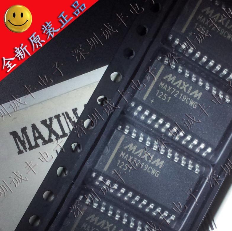 Module MAX7219CWG+T MAX7219CWG MAX7219 SOP Original authentic and - free sop