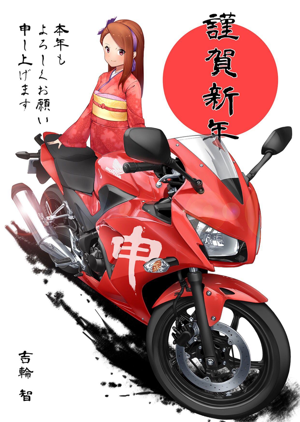 Motorcycle Girl Anime Motorcycle Biker Art Motorcycle Art