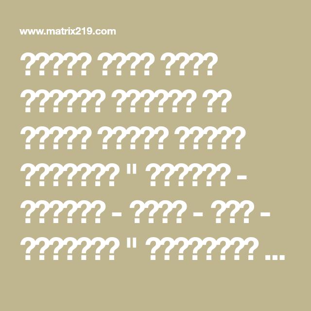 اليكم دليل فروع ويسترن يونيون في ليبيا وباقي الدول العربية فلسطين المغرب تونس مصر الجزائ Picture Writing Prompts 5 Minute Crafts Videos Learning Math