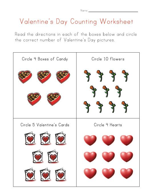 valentines day counting worksheet | Valentine's Day Crafts ...
