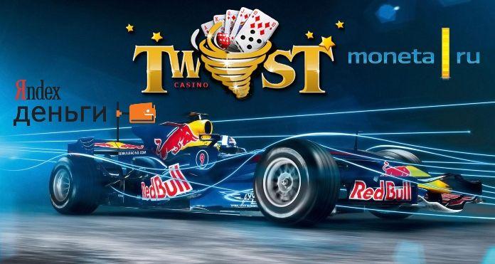 Twist казино египет отель сонеста бич резорт энд казино