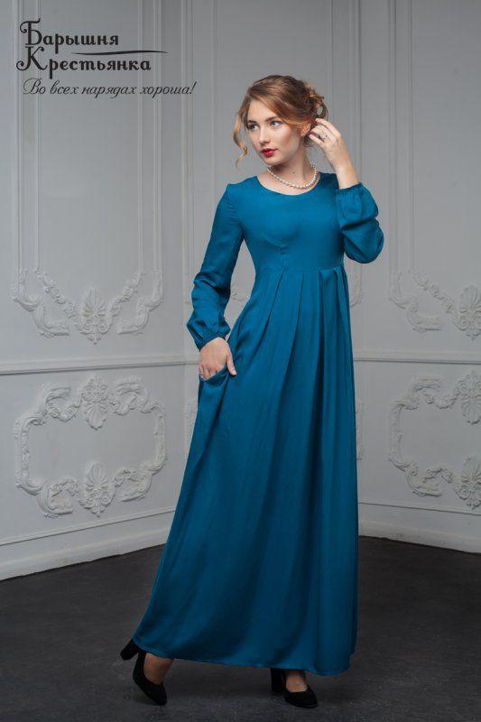 0e7e51d44ed Длинное платье для беременных