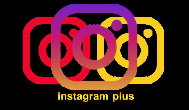 مدونة دليل المبتدئ تحميل انستقرام بلس 2020 Instagram Plus آخر تحديث Gaming Logos Instagram Nintendo Wii Logo