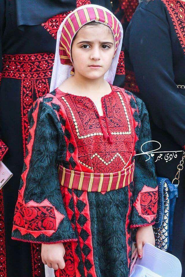 Pin de omar qasmieh en kids of Palestine | Pinterest | Palestina ...