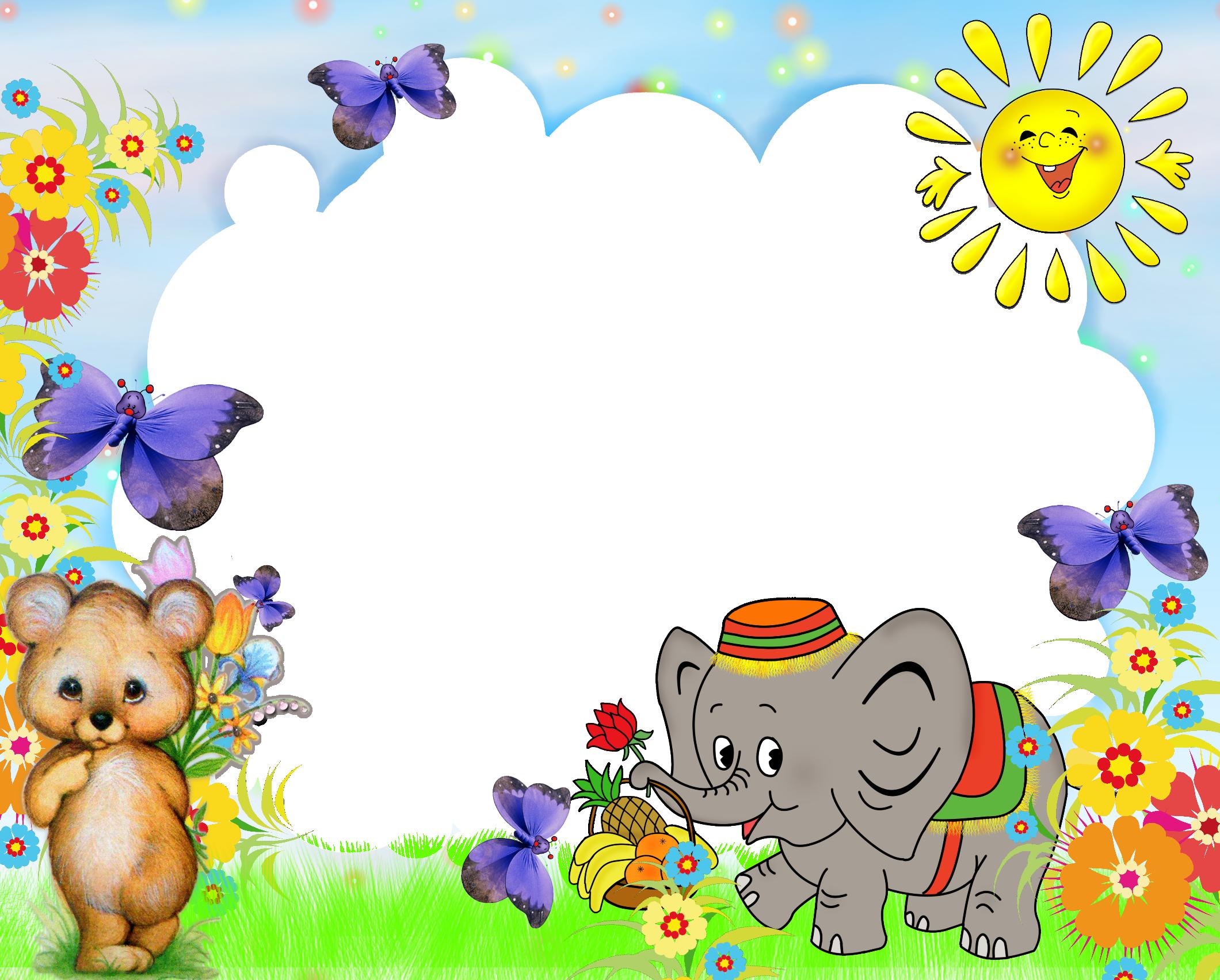 Открытки, рамка для открытки детский сад